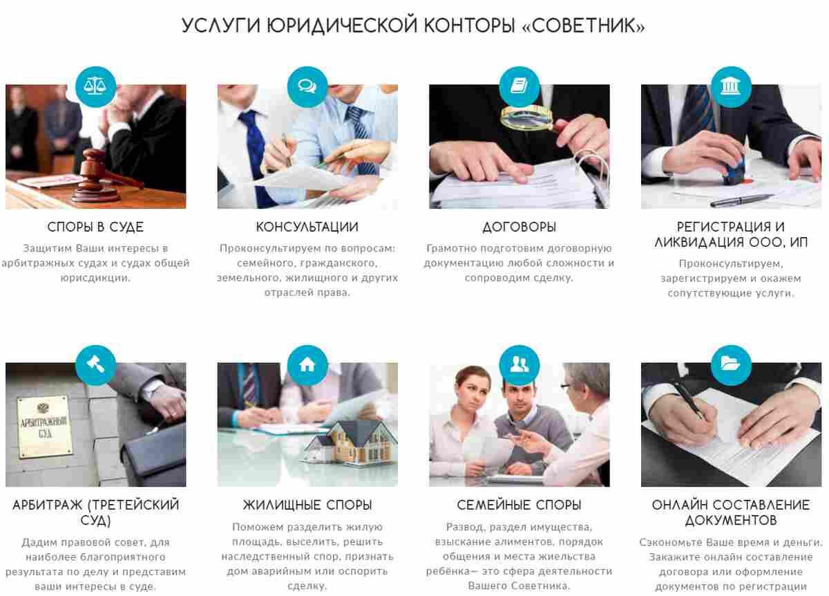 Портфолио копирайтера Задорожного Дмитрия купить статью