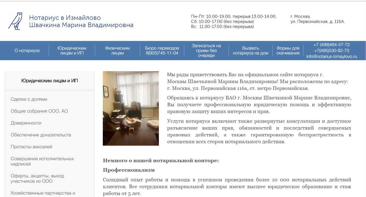 Портфолио копирайтера Задорожного Дмитрия купить текст