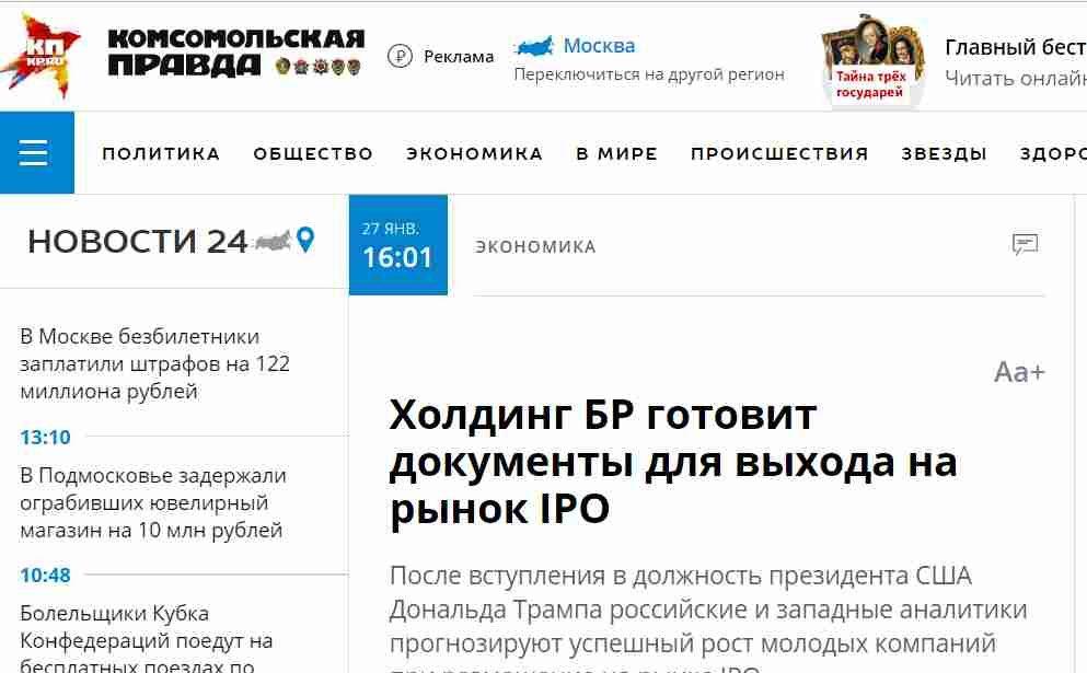 Портфолио копирайтера Задорожного Дмитрия заказать статью