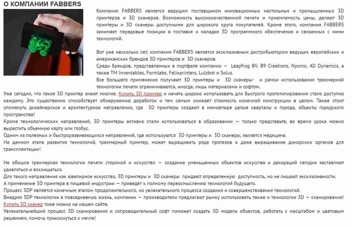 Портфолио копирайтера Задорожного Дмитрия заказать текст