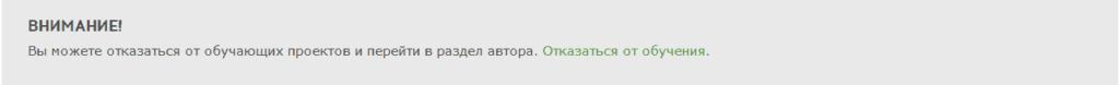 QComment отзывы: если не нужно несколько рублей, от обучения можно отказаться