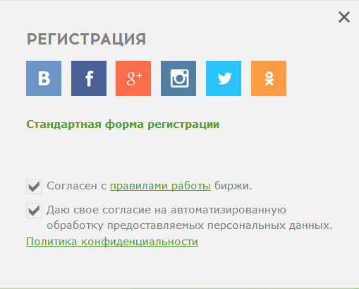 QComment отзывы: регистрация в один клик