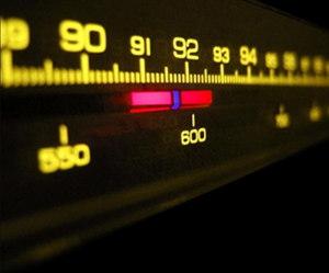 Пример текста рекламы для одежды на радио