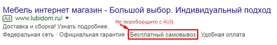 Что такое заголовки 4U Правила, примеры и расшифровка .jpg