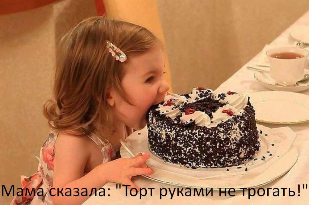 Продающий текст рекламы тортов на заказ